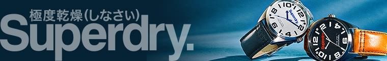 Superdry bannière Logo