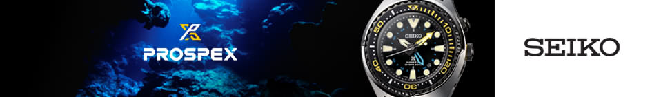 Seiko – Prospex – Armbanduhren