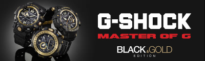 Casio G Shock Master G Uhren