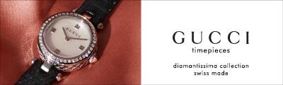Gucci Diamantissima Uhren