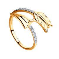 Ladies Sokolov 14 Carat Gold Talisman Cubic Zirconia Ring Size N 16927