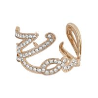 Karl Lagerfeld Jewellery Karl Cuff Bangle JEWEL 5420516