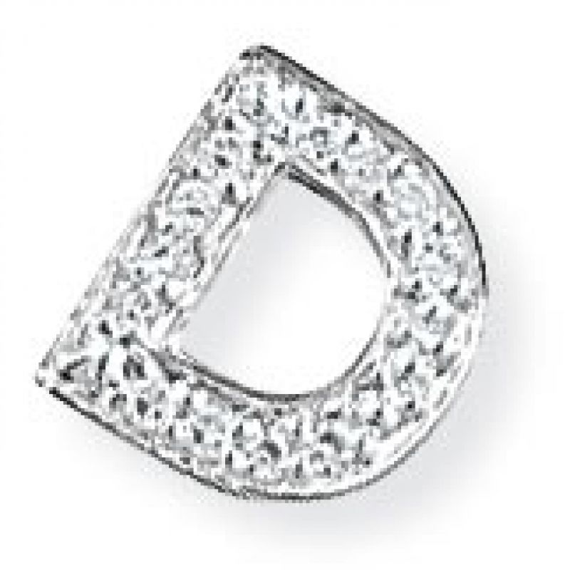 White Gold Diamond D Initial Pendant