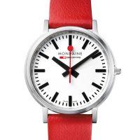 homme Mondaine Swiss Railways Stop2Go Watch A5123035816SBC